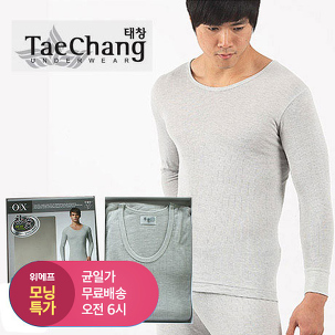 [모닝특가] 태창 남성 상하내복SET