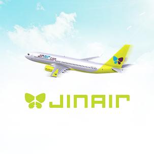 [전국出] 진에어 제주 왕복 항공권