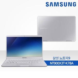 삼성노트북9 NT900X3T-K78A
