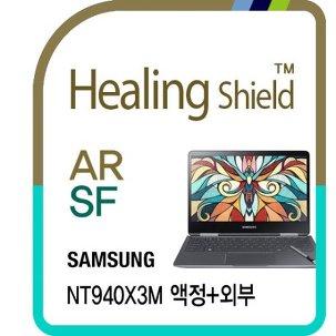 삼성 노트북9펜 NT940X3M 보호필름