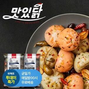 [투데이특가] 맛있닭 한끼 만두 5팩