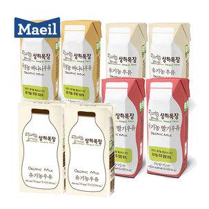 [원더배송] 매일 상하목장 우유 24팩