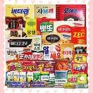 과자부터<br/>초콜렛,캔디까지<br/>204종!_best banner_60__/deal/adeal/1275990