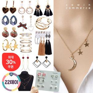 [22데이] 귀걸이,목걸이,반지 ~30%