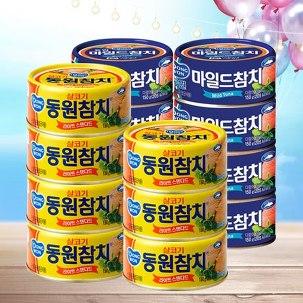 동원/사조 참치 150g 6~15개 무배
