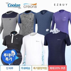 [투데이특가] 기능성 냉감 티셔츠