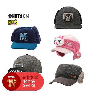 [백화점특가] 햇츠온/모자/비니/볼캡