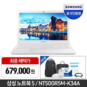 삼성 노트북5 NT500R5M-K34A