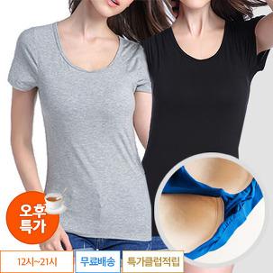 [오후특가] 편한 모달 브라 티셔츠