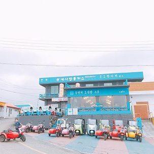 [제주] 우도 스쿠터,전동차 렌트