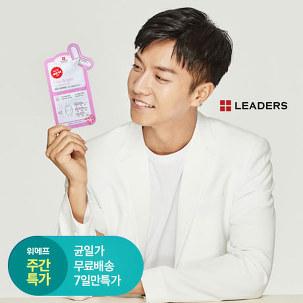 [주간특가] 리더스 마스크팩 20매
