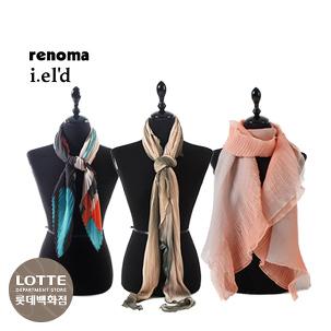 [롯데] 봄신상업뎃! 레노마 스카프