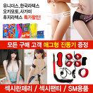 콘돔 SM용품 성인용품<br/>사정지연콘돔_best banner_47__/deal/adeal/1980621