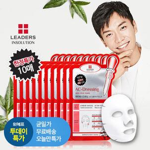 [투데이특가] 리더스AC마스크팩10매