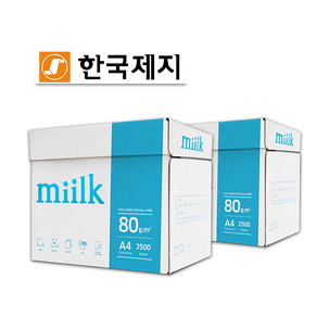 [복사용지] 밀크A4 80g 2박스 5000매