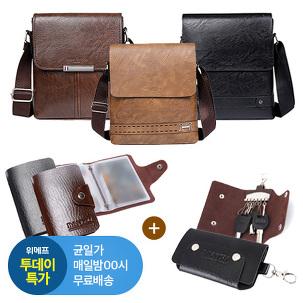 [투데이특가] 크로스백+지갑+키홀더