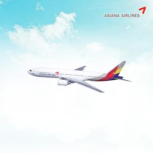 [초저가] 아시아나 제주도 항공권