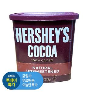 [투데이특가] 허쉬 코코아 1+1개