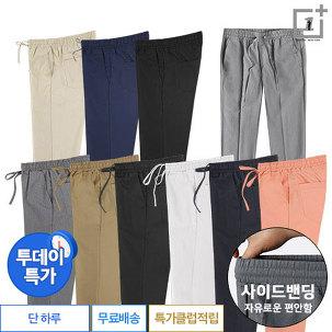 [투데이특가] 원플 신상 밴딩슬랙스