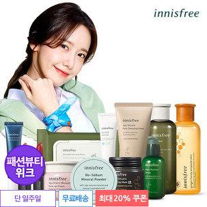 [패션뷰티위크] 이니스프리 ~65%SALE