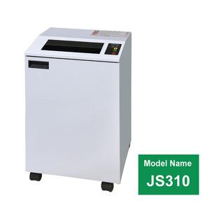 문서세단기 JS310 230mm