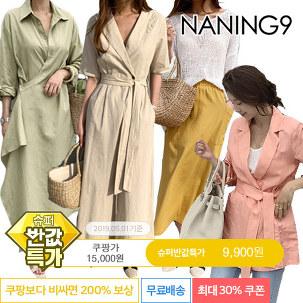 [소호패션대전] 난닝구/여름신상대전