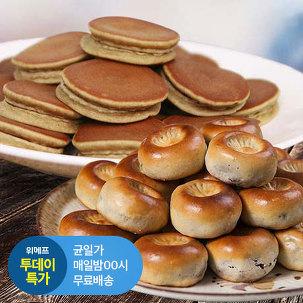 [투데이특가] ICE경주&찰보리빵 20입