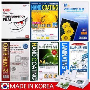 OHP필름/손코팅필름/기계코팅지 모음