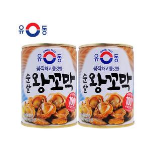 [원더배송] 유동 왕꼬막 골뱅이 2캔