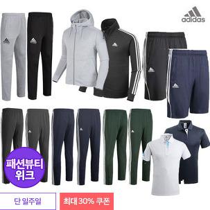 [패션뷰티위크] 아디다스 반팔티+30%