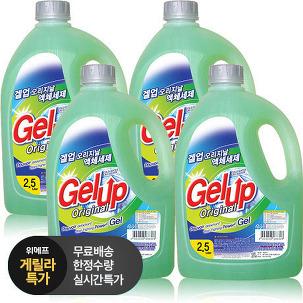 [게릴라특가] 겔업 액체세제 2.5 X 4