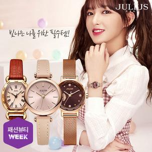 [무료배송] 여성시계 손목시계
