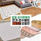최저가! 일월정품매트_best banner_58__/deal/adeal/1400302