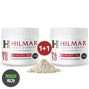 [게릴라특가] 힐마 유청단백질 1+1