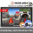 [무료배송] 파로스 T800<br/>네비게이션_best banner_47__/deal/adeal/1661502