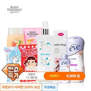 [반값특가-주황] 바디판타지 / 이브