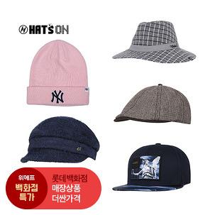 [백화점특가] 햇츠온 가을/겨울 모자
