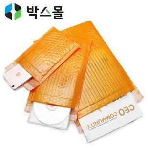 박스몰 고품질 안전봉투 무료배송