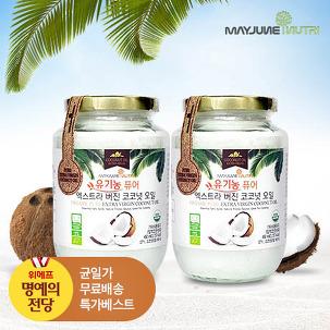 [명예의전당] 유기농 코코넛오일 2병
