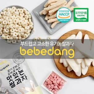 [원더쿠폰] 베베당 아기과자 10+2