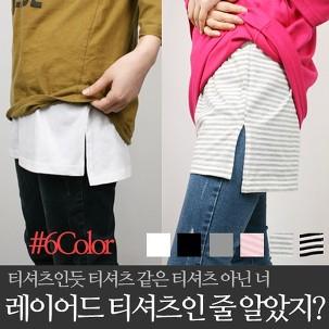 남녀공용 페이크 레이어드 티셔츠