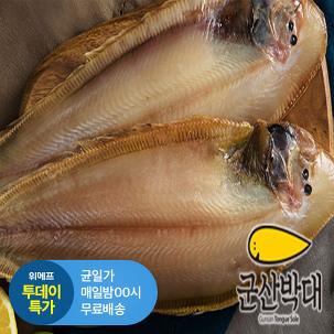 [투데이특가] 박대 6미 (27~30cm)
