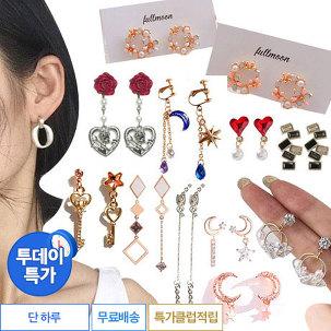[투데이특가] 데일리 심플 귀걸이