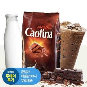 [투데이특가] 카오티나 코코아 1kg
