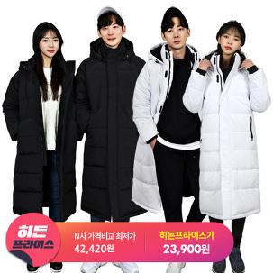 [공동구매]~2XL 웰론100% 슈퍼롱패딩
