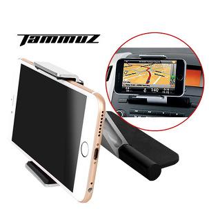 TAMMUZ TZ-1000 CD슬롯형 거치대