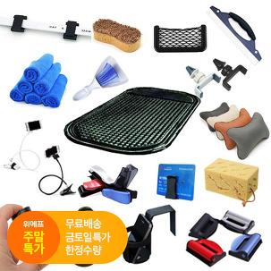 http://image.wemakeprice.com/deal/2/671/3786712/d42a313eb2c8cc6886a8b170dd77e8036e599214.jpg?modify=D_1529912331