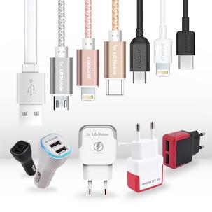 [마이폰] 휴대폰케이블&고속충전기