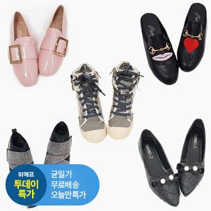 [투데이특가] 봄신상 BEST모음전!!