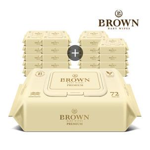 브라운 프리미엄 아기물티슈 10+10팩